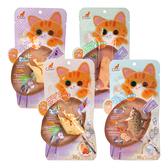 寵物家族-CatFeet 咪嚕最愛好吃肉塊 30g