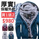 Free Shop 情侶款可穿 美式休閒寒流保暖舒適超厚絨毛防寒棉質連帽外套 黑灰藍紅 有大尺碼【QTJS2】