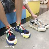 夏季韓版拼色情侶透氣低幫鞋男士板鞋子青少年網面運動鞋花間公主
