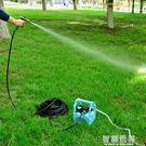 洗車機 雙泵便攜式車載洗車機器12v泵家用220v高壓充電式刷車水搶搶神器 ATF 智聯