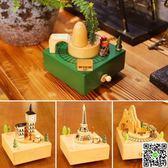 聖誕圣誕節禮物音樂盒八音盒木質男女生生日精品禮物節日兒童創意擺件 摩可美家