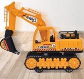 玩具模型車 超大號挖掘機挖土機玩具鉤機慣性工程車兒童玩具車模型【快速出貨八折搶購】