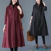 風衣外套 薄款風衣女中長款2021秋裝新款文藝寬松休閑氣質外套顯瘦過膝大衣 快速出貨