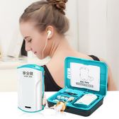 助聽器 享全健助聽器老人耳聾耳背可充電盒式有線老年人專用正品原聲耳機 雲雨尚品