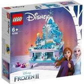 樂高LEGO DISNEY PRINCESS 冰雪奇緣 冰雪奇緣2 FROZEN2 珠寶盒創作 41168 TOYeGO 玩具e哥