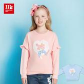 JJLKIDS 女童 氣質玫瑰花邊袖長袖上衣(2色)