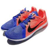 Nike 競速跑鞋 Zoom Streak LT 3 橘 藍 白底 輕量透氣 慢跑鞋 男鞋 女鞋【PUMP306】 819038-804