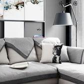 可訂製北歐加厚沙發墊布藝防滑沙發坐墊