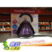 [COSCO代購] 進口金屬笛音電煮壺 MORPHY RICHARDS METAL KETTLE _C92148 $2386