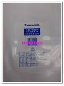 Panasonic 國際空氣清靜機高效除臭濾網【F-ZXFD35W 】適用:F-VXF35W/F-PXF35W~~免運費
