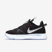 Nike Pg 4 Ep [CD5082-001] 男鞋 運動 休閒 籃球 輕量 靈敏 緩震 透氣 止滑 抓地力 黑 白