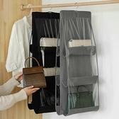 包包收納掛袋墻掛式布藝家用衣柜衣櫥懸掛置物袋宿舍收納神器CA型