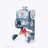 碎冰機 家用小型電動刨冰機綿綿冰雪花冰機碎冰機冰沙機炒冰機送冰盒MKS 夢藝家
