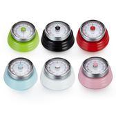 廚房計時器定時器提醒器學生兒童番茄鬧鐘時間管理機械倒計時  易貨居