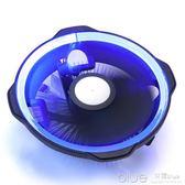 雷影臺式機電腦CPU風扇風冷下壓式日食AMD英特爾散熱器  深藏blue