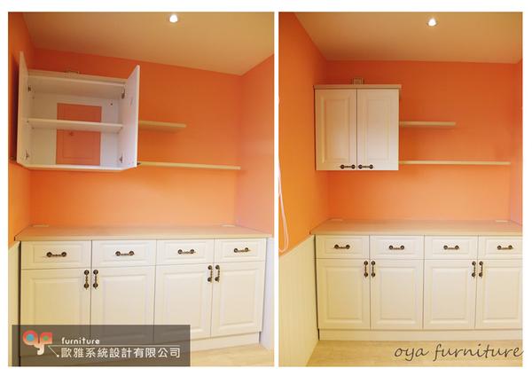 【歐雅 系統家具 】廚具餐邊櫃
