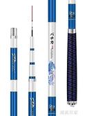 日本進口碳素龍紋鯉魚竿 手竿超輕超硬28調台釣竿5.4米鯽桿釣魚竿MBS『潮流世家』