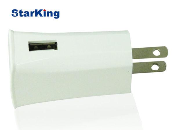 Starking Quick Charge QC2.0急速充電器 TC-Q210