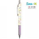 【SAS】【日本製】日本限定 SAN-X x Pentel 角落生物 睡衣派對版 自動鉛筆 (紫色款) 0.5mm