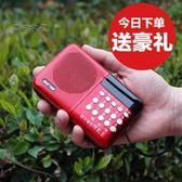 收音機手提音響韓版SAST N-518收音機便攜式老人U盤播放器迷你音響插卡小音【麥田家居】