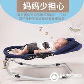 嬰兒多功能音樂搖搖椅新生兒哄娃神器安撫椅搖籃躺椅兒童秋千搖床