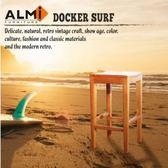ALMI DOCKER SURF- BAR STOOL H65CM 彎面中吧椅