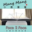 【Mang Mang小鹿蔓蔓】Face ...