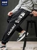 褲子男黑色直筒休閒褲新款寬鬆大碼長褲韓版潮流工裝褲 快速出貨