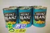[COSCO代購]  W164271 Heinz 焗豆 415公克 X 6罐