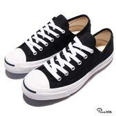 Converse Jack Purcell CP OX 黑白 黑 白 帆布 開口笑 男鞋 女鞋 帆布鞋【PUMP306】