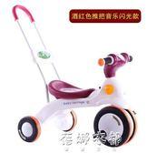 寶寶腳踏三輪車童車兒童騎行車玩具車自行車簡易輕便手推車大號igo  蓓娜衣都
