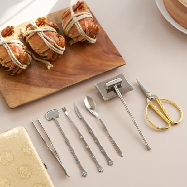 吃蟹工具 吃蟹工具蟹八件 家用吃大閘蟹專用 拆蟹神器螃蟹剪刀工具套裝