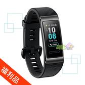 ◤福利品◢ 華為 Huawei 藍芽 手環 Band 3 PRO 防水 手錶