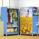 簡易宿舍單人衣櫥衣櫃 簡約現代多功能寢室學生小號布衣櫃經濟型WY 交換禮物