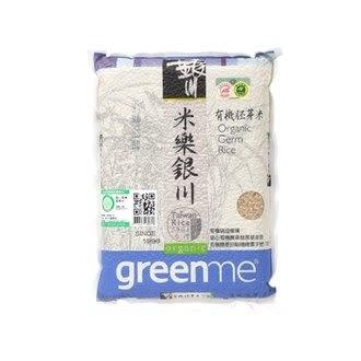米樂銀川 有機胚芽米(2kg)