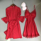 睡衣女春秋季性感冰絲吊帶睡裙蕾絲睡袍帶胸墊仿真絲綢兩件套【小梨雜貨鋪】