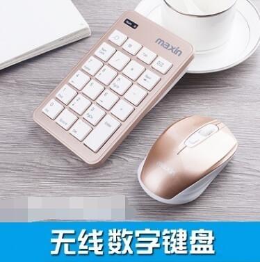 臺式電腦外接可充電便攜數字鍵盤