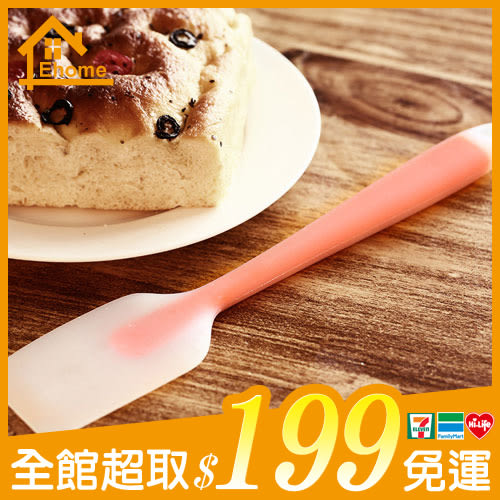 ✤宜家✤大號矽膠半透一體手柄刮刀 奶油烘焙工具