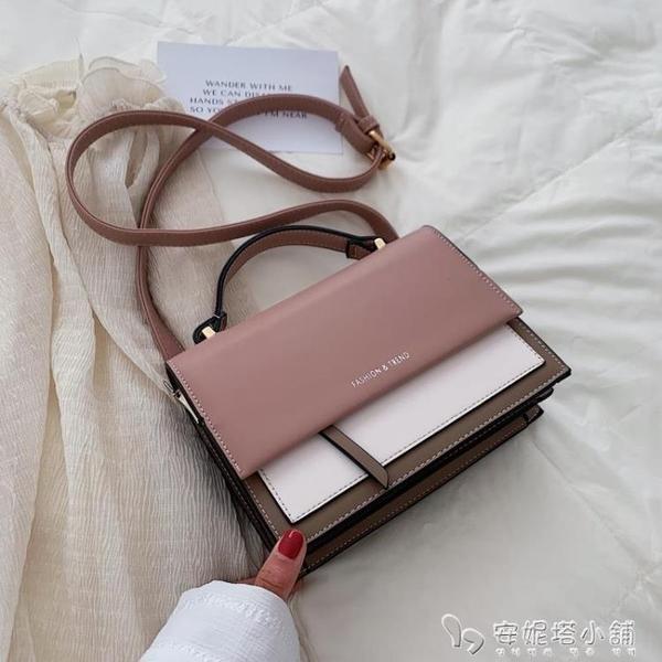 拼色包包女包新款潮時尚小包包斜背包女大氣手提包時尚單肩包 安妮塔小铺