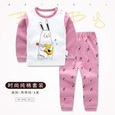 嬰兒套裝 寶寶棉質空調服嬰兒衛生衣幼兒內衣套裝兒童睡衣薄款夏季男童女夏裝 雙11狂歡購物節