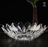 設計師美術精品館歐式現代創意簡約客廳水果盤果盆果盤糖果乾果盤透明塑料有機玻璃