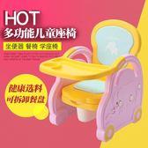 兒童餐椅 寶寶餐桌椅嬰幼兒座椅小孩多功能吃飯椅子可調節便攜式BL 年終尾牙【快速出貨】