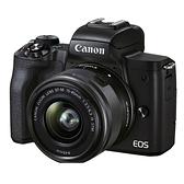原廠回函登入送好禮 Canon EOS M50 MARK II 15-45mm IS STM 單鏡組(公司貨)