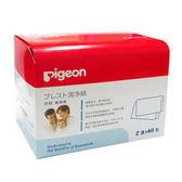 貝親PIGEON 清淨棉(80片)[衛立兒生活館]