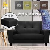 ASSARI-(深灰)朝倉雙人座貓抓皮獨立筒沙發(含椅凳)