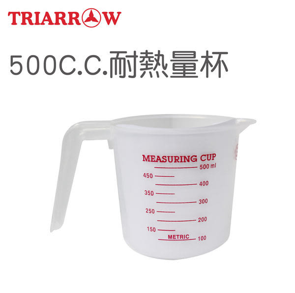 【三箭牌】500C.C.耐熱量杯 TR-500C《烘培器具(材)》