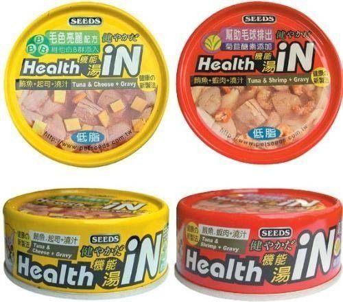 【🐱🐶培菓寵物48H出貨🐰🐹】聖萊西Seeds》Health iN機能湯澆汁貓餐罐系列貓罐80g(蝦)