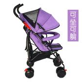 兒童小推車嬰兒推車超輕便攜可坐可躺折疊迷你手推傘車bb四季寶寶