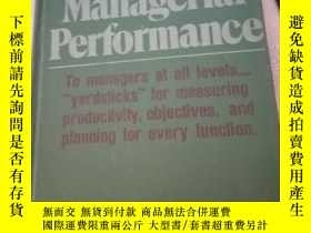 二手書博民逛書店How罕見TO Measure managerial perfo