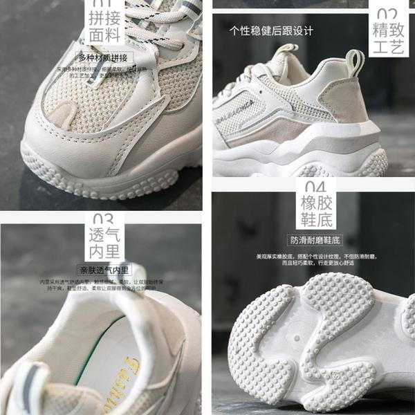 女款 D08 全白全黑上班鞋 老爹鞋 厚底鞋 跑步鞋 休閒鞋 運動鞋 小白鞋 增高鞋 59鞋廊
